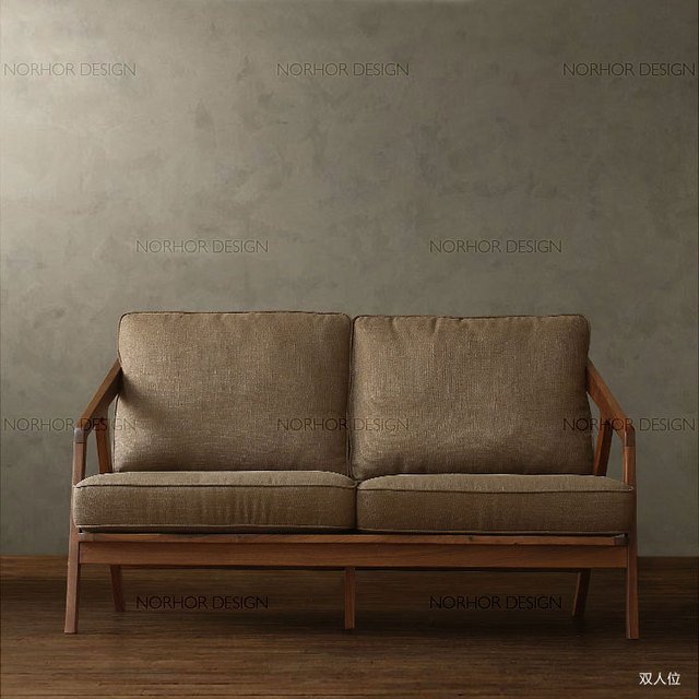 Incroyable Nordic Expression / Classics / North American Black Walnut Furniture / Wood  Sofa Agder / 3