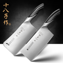 цена на Shibazi Zuo Superior Quality Stainless Steel Chinese Cleavers-Kitchen Knives Set for Home or Restaurant