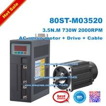 цена на AC Servo motor and driver 3.5N.M 730W 2000RPM AC Servo Moto 80ST-M03520 + Matched Servo Driver
