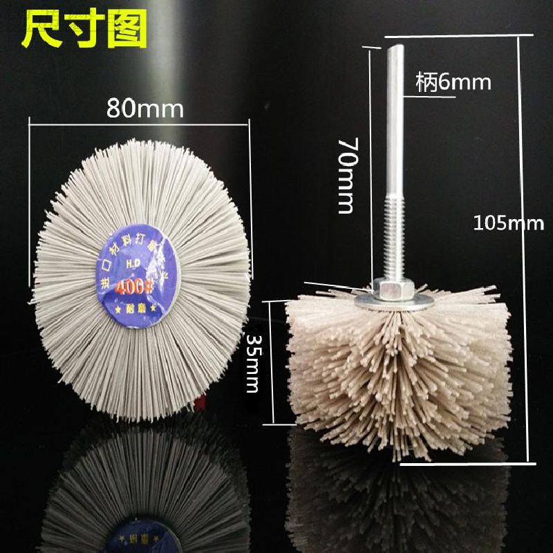 6mm Shank 80-600 Grit 80mm Dia. Dupont Silk Nylon Abrasives Woodworking Wood Carving Sanding Tool Relief Grinding Polish Brush
