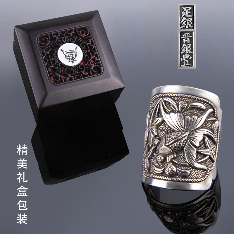 Silver Ring 999 Zuyin May there be surpluses every year. men and women couples opening Silver Ring enamel Shaolan ring