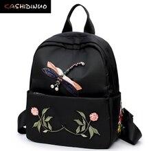 Kashidinuo модные брендовые женские туфли с вышивкой рюкзаки женские дизайнерские рюкзаки дамские повседневные школьные сумки для путешествий для девочек-подростков