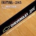 Estilo do carro Para Chevrolet SAIL EPICA CRUZE AVEO MALIBU Revisa Frente Adesivos de Carro Adesivos Refletivos Brisas Adesivos
