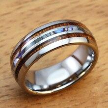 Shardon hombres titanium del anillo de bodas de 8mm con doble de madera y cáscara de la perla del embutido hombres anillo tamaño 8-13