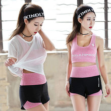 Women's Sportswear Fitness T-shirt+Bra +Shorts 3pcs Suit Athletic Running Yoga Clothing Female Gym Jogging Sport Set(China)