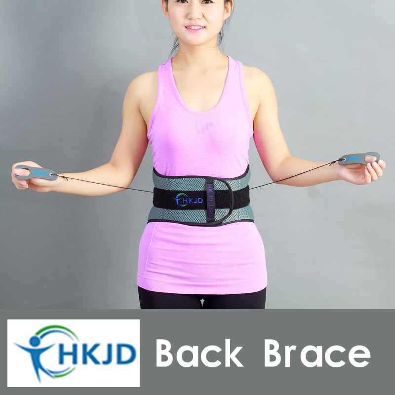 Splint Back Relief Belt Waist Brace Support Belt Lumbar traction backach Pain Release Health Massager Health Care