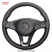 PONSY Top Layer Genuine Cow Leather Car Steering Covers Case for Mercedes Benz B180 B200 2015 2017 C180 C200 2017