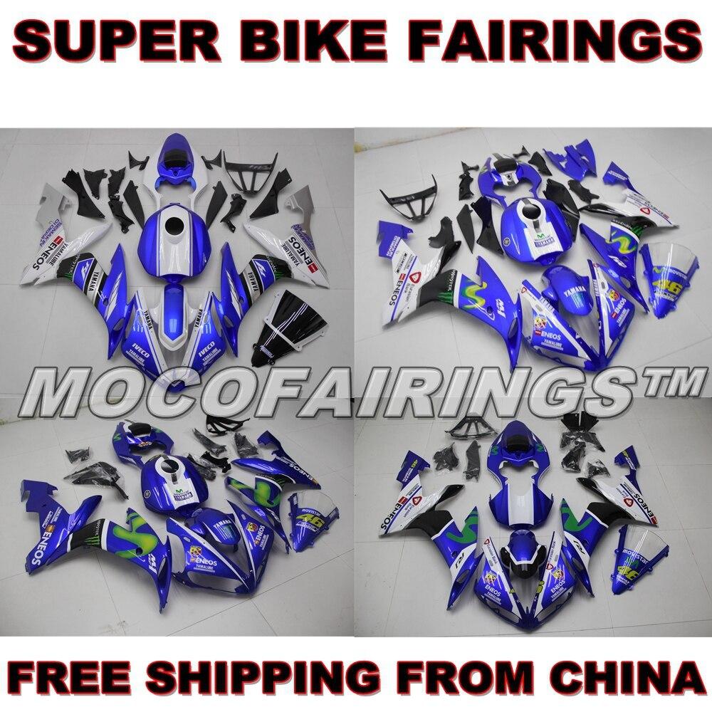 ABS Fairing For Yamaha YZF R1 2004 2005 2006 YZF-R1 04 05 06 Motorcycle Injection Fairings Kits Bodywork MOVISTAR motorcycle fairings for yamaha yzf r1000 yzf r1 yzf 1000 r1 2015 2016 2017 yzf1000 abs plastic injection fairing bodywork kit