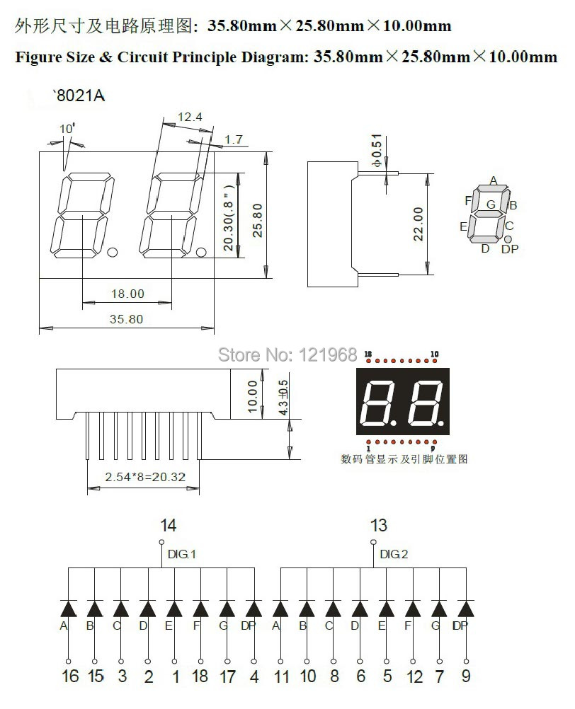 Circuit Diagram Of Parallel Led Digital Tube Common Anode Display 0 8 In 2 Bits Blue Module
