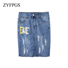 ZYFPGS 2019 Denim Skirt Letter Printing Overalls For Women Summer And Autumn Casual Wear Vintage old Hole Z0512
