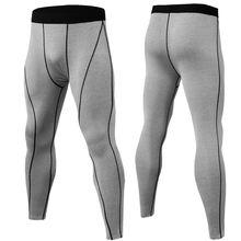 Мужские компрессионные штаны спортивные для бега баскетбола