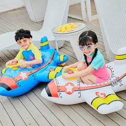 4 вида цветов самолета детский надувной бассейн плавать 2018 летом ездить на дирижабль плавание кольцо для мальчиков девушки пляж вечерние