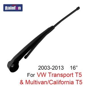 Специальный рычаг заднего стеклоочистителя для VW Multivan/califorcia T5 & Transport T5(03-13), 16 дюймов, 16 В