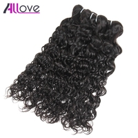 Allove Hair Brazilian Water Wave Human Hair Bundles Natural Color 3 Bundles 100 Remy Human Hair