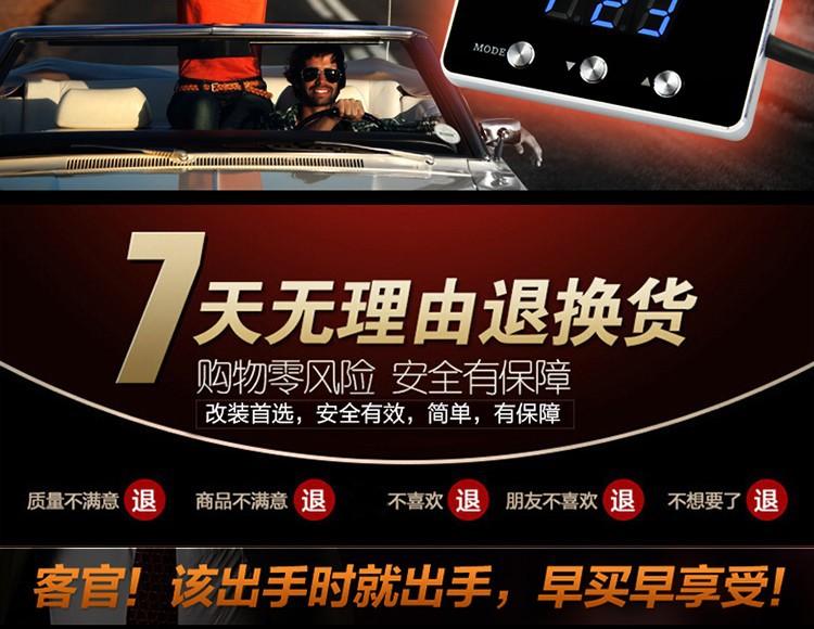 5-DRIVE_r21_c1