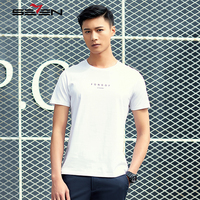 Seven7 Summer Men T Shirts Short Sleeve O Neck White Color Fashion T Shirts Casual Male