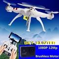 Brushless Quadcopter Drones com Câmera HD 1080 P 12Mp Profissional de Borracha Cardan RC Dron Helicóptero Vs Huanqi h899 X8 X8C X8G