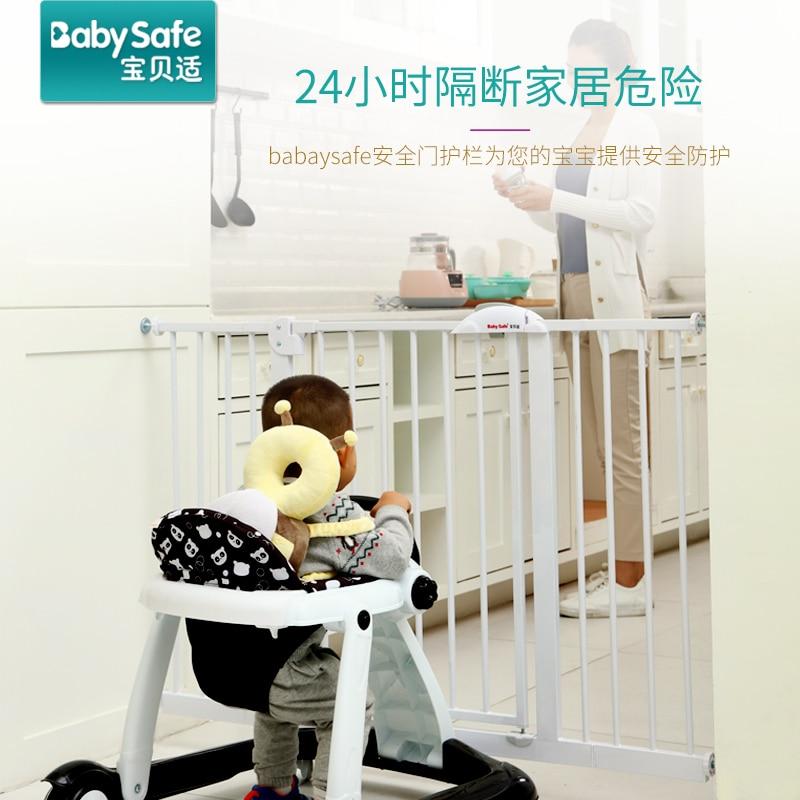Babysafe Baby Child Safety Door Bar, Stairs, Guardrail, Pet Fence, Dog Fence Bar Isolation Door.