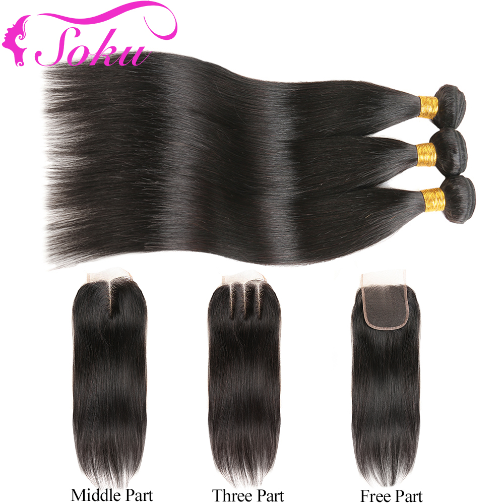 Straight Human Hair Bundles With Closure 4 4 SOKU 3 Bundles With Closure Non Remy Brazilian