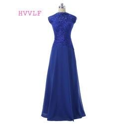 Королевский синий 2019 Мать невесты платья A-Line cap рукава шифон Кружева Плюс Размер жениха Длинные Мать платья для свадьбы