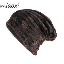 Miaoxiヒップホップ代の男性秋暖かいファッション帽子キャップユニセックスレトロビーニーskullies女性換気綿gorros