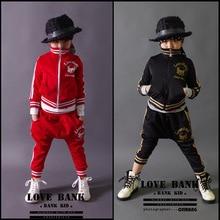 Fashion Brand Suit Children Dance Clothing Boys Spring Sets Childrens Wear 2Pcs Set Hip Hop Jazz Costumes Girls