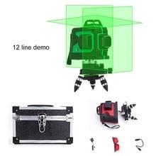 12 линий красный зеленый лазерный уровень мощный 8 лучей алюминиевая коробка самонивелирующийся 360 звуковой сигнал сигнализация горизонтальный и вертикальный крест лазер