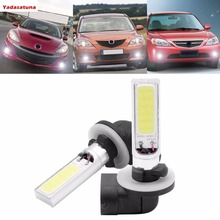 2x High Power 10W White 6000K 881 862 893 H27W 2 COB LED DRL Fog Driving Light Lamp Bulb For Buick Cadillac Chevrolet Jeep