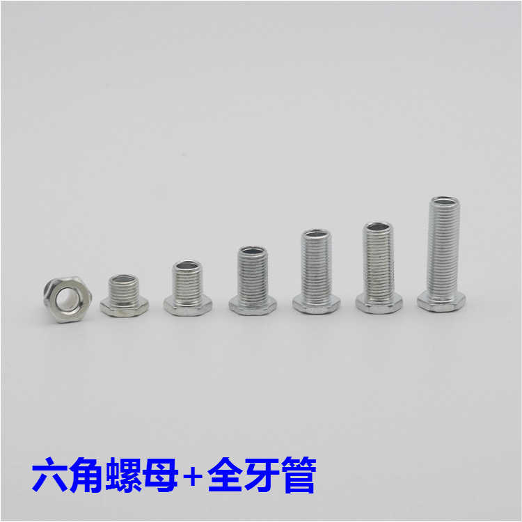 Galvanized M10 whole tooth hollow screw thread nut for ceiling lamp holder led tube light Lighting accessories wholesale DIY