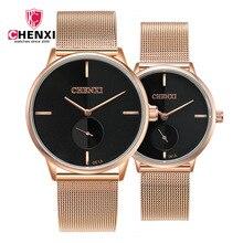 CHENXI любителей кварцевые часы Для женщин Для мужчин пара платье часы цвета розового золота сетка группа простой дизайн модные водонепроницаемые Наручные часы