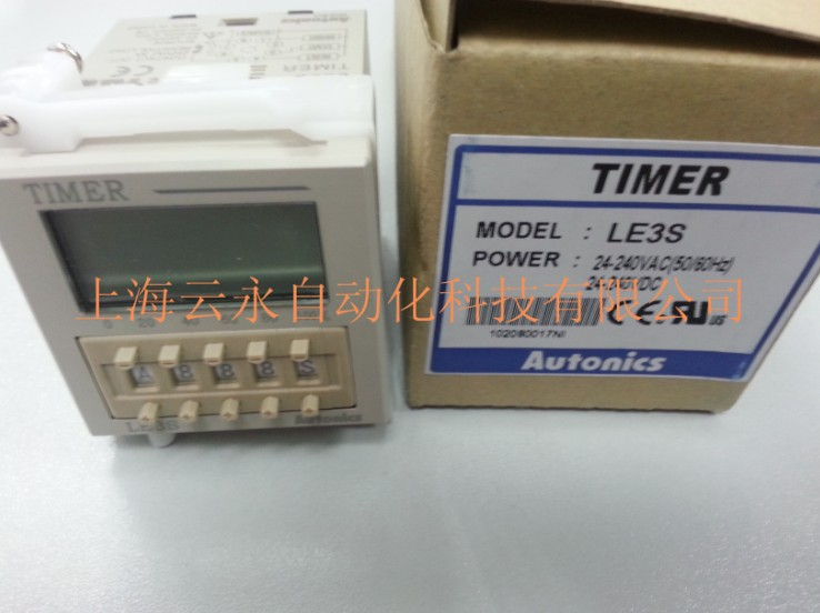 New original authentic LE3S  Autonics timer|autonics timer|timer|timer timer - title=