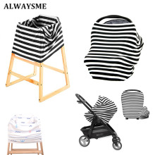 ALWAYSME Baby Kids Nursing Breastfeeding Cover Car Seat Canopy Nursing Pads Shopping Cart Cover Stroller Cover Bassinet Cover(China)