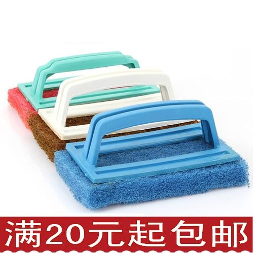 20 home bathroom supplies bath brush pool cleaning brush