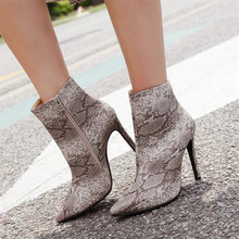 Autumn and winter new womens boots pointed fashion sexy stiletto snakeskin shoes large size 35-42