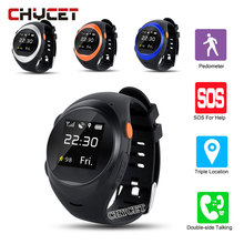 S888 2G SIM Card Smart Wrist Watch SOS Emergency Call Smartwatch GPS LBS Sport Intelligent Clock For Old Man Kids Children