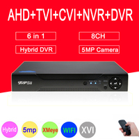 Remote Control XMeye H.265+ Hi3521D 5MP 8CH 8 Channel Surveillance Video Recorder Hybrid WIFI 6 in 1 TVI CVI NVR AHD CCTV DVR