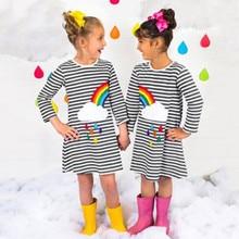 Infant Toddler Baby Girls Sister Fashion Striped Rainbow Pri