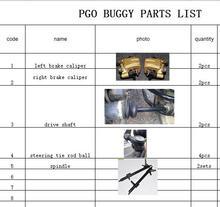 Buy online BRAKE CALIPER/DRIVE SHAFT/STEERING TIE ROD/ STEERING PIVOT/ FOR PGO BUGGY