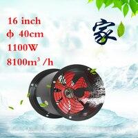 16 дюйм(ов) 1100 Вт цилиндрической протока Вентилятор промышленный вентилятор Кухня дыма настенного типа мощный вентилятор 400 мм