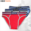 Free Shipping Benmingnian foreign trade men's underwear Absorbent cotton men triangle pair of drawers #7110