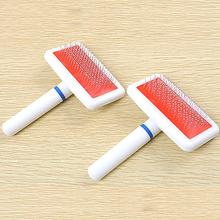 Multi-purpose Needle Comb for Dog Cat Yokie Puppy Pets Comb Brush Dog Hair Remover Rake Comb Pet Beauty Grooming Tool new pet deshedding comb bursh cat dog hair remover brush grooming quick clean tools multi purpose comb hair for pet supply