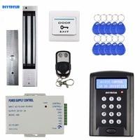 Diysecur التحكم عن keypad rfid باب الوصول نظام الأمن كيت + 280 كيلوجرام قفل مغناطيسي للمنازل مكتب b100
