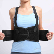 Waist support brace Waist/lumbar protect For the back brace for physical labors and all kinds of lumbago HK-B008 Free Shipping