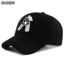 SILOQIN sombrero de Otoño de las mujeres Rhinestone decoración gorras de  béisbol ajustable tamaño nuevo bromista terciopelo invi. da44126b9b3