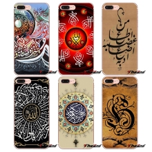 coque iphone 7 arabe
