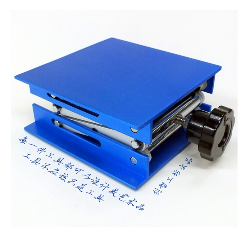 Diy Lifting Table Laser Focusing Distance Aluminum Alloy Is A Small Mini Manual Control Height Stretching Machine