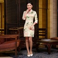 Short Qipao Dress Traditional Cheongsam Chinese Style Tang Suit Oriental QipaoVintage Exquisite Women