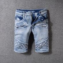 4df17ed355f657 Galeria de short summer bermuda jeans masculina por Atacado - Compre ...
