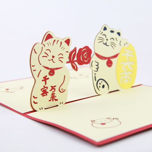 Japanese Cat Pop Up Card 3D Kirigami Handmade Greeting Cards Lucky Gift Free Shipping In Invitations From Home Garden On Aliexpress