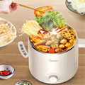 Портативная электрическая Мультиварка 1 2л Лапша для приготовления каши  суповый горшок для студентов  горячий горшок  Кухонная машина  мини...